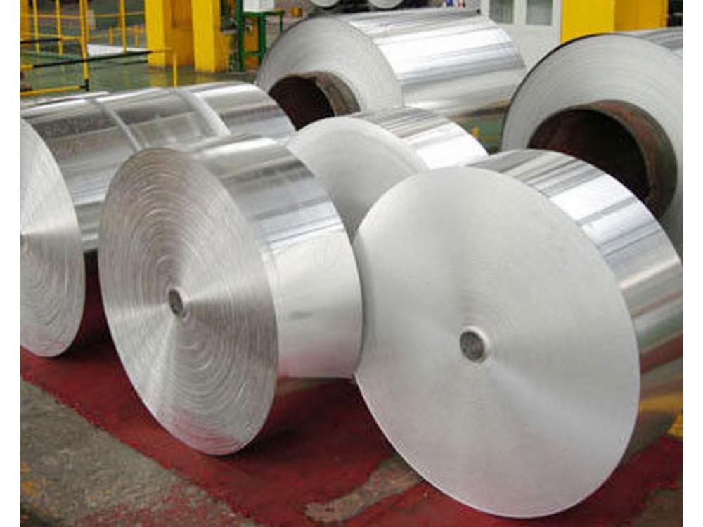 Alluminio laminato a freddo in coil